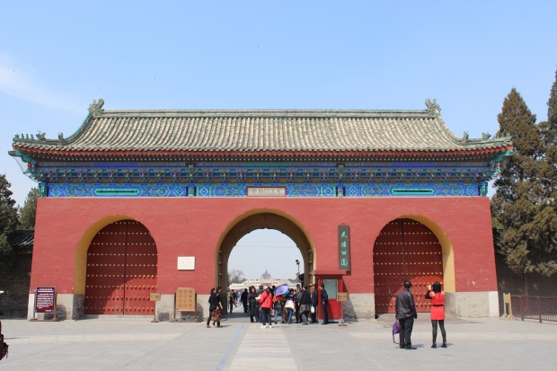 The Zhaoheng Gate, the southern entrance to the Temple of Heaven park