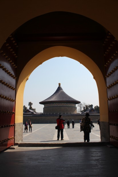 The Imperial Vault of Heaven, seen through the Chengzhen Gate