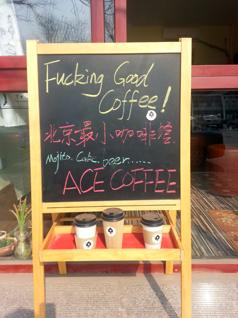 The owners must be really convinced about their coffee