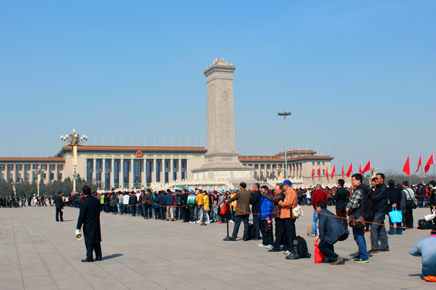 Monument to the People's Heroes and the Great Hall of the People