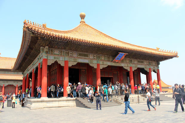 Hall of Middle Harmony (Zhonghe Dian)