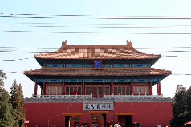 Gate of Divine Might (Shenwu Men)