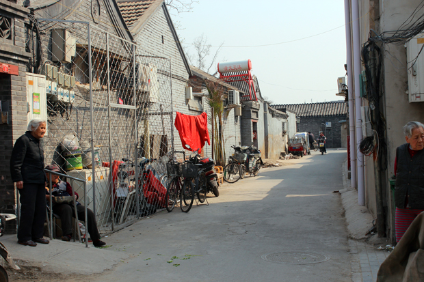 Lane in a Hutong