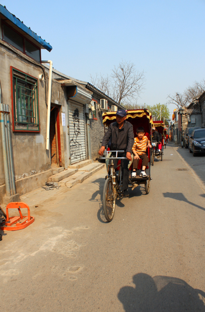 Cycle Rickshaws, a mode of transportation for short ways