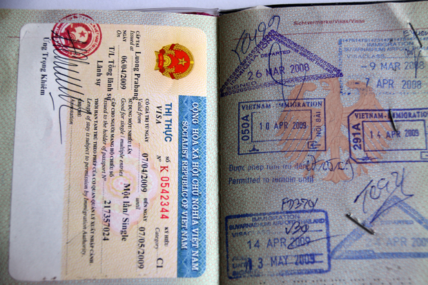 My Passport & Me