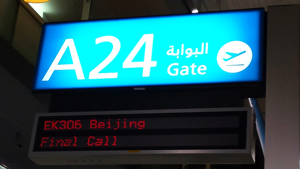 Off to Beijing