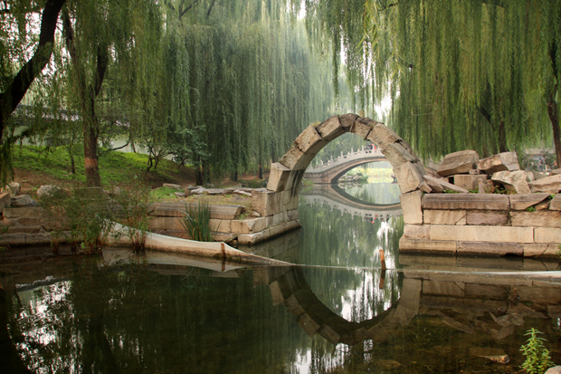 Old Summer Palace YuanmingyuanBeijing