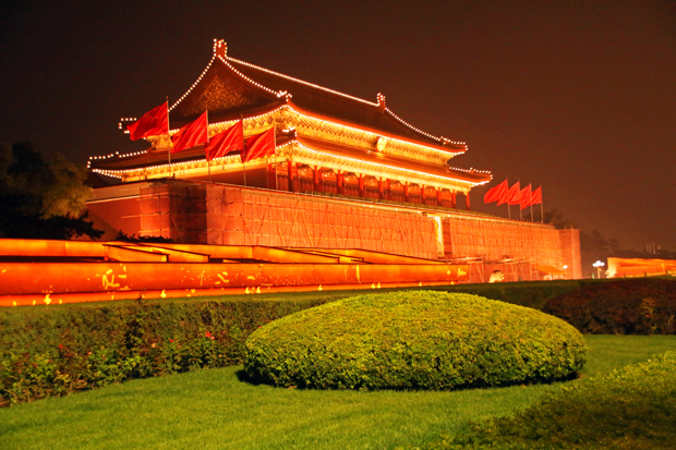 Forbidden City Beijing at night