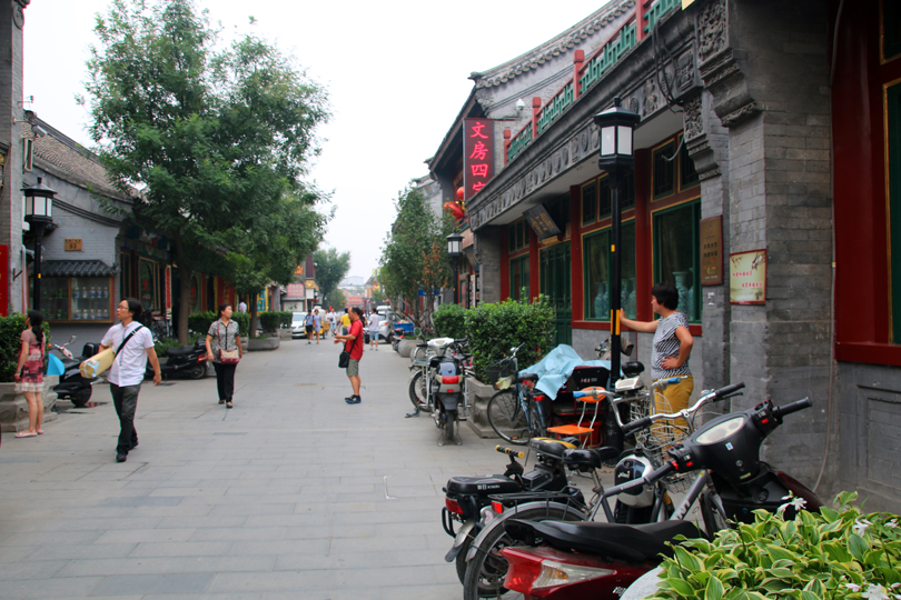 Liulichang-Staße Peking China