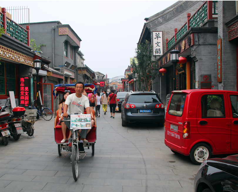 Liulichang-Straße Peking China