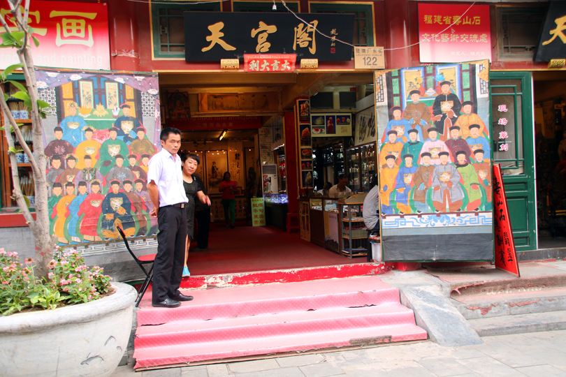 Antique shop Liulichang Beijing China