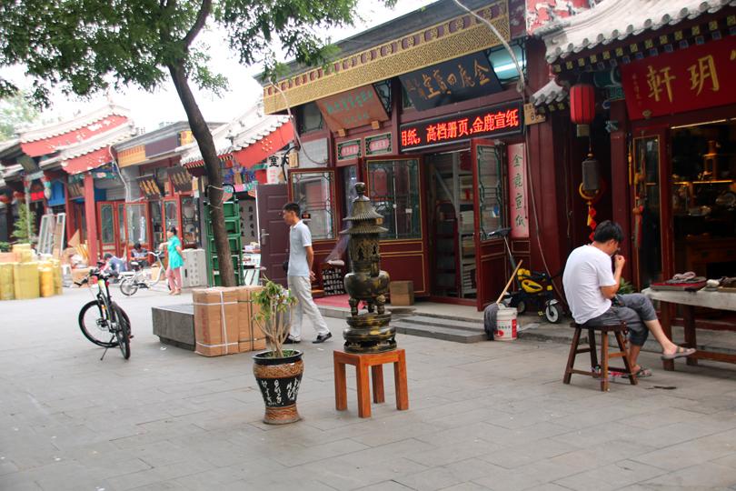 Ein Spaziergang durch die Liulichang-Straße