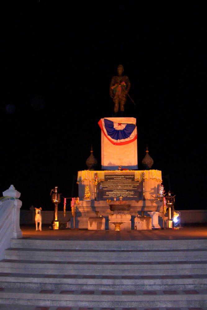 König U-Thong-Monument Ayutthaya Tempel von Ayutthaya Thailand