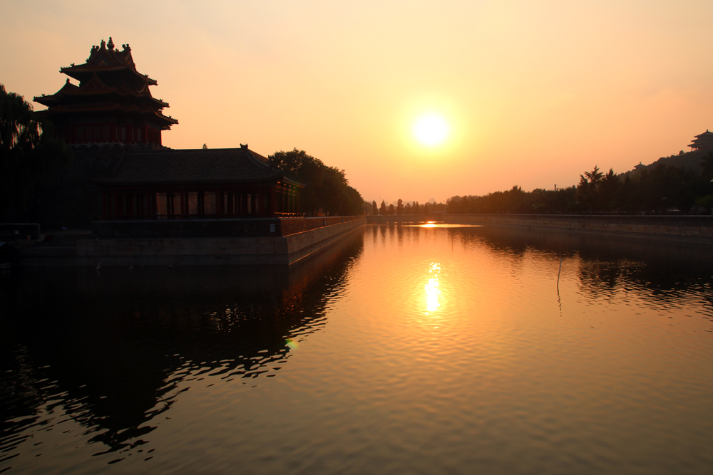 Forbidden City during Sunset Beijing China Asia