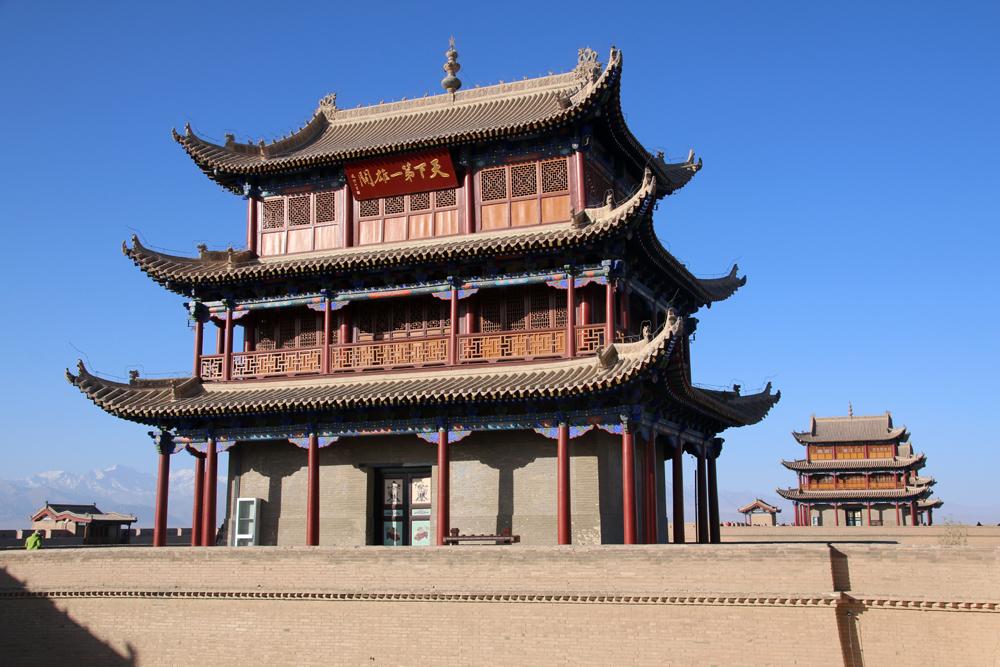 """Jiayuguan Fort """"Cheng Lou"""" Jiayuguan Gansu China Asia"""