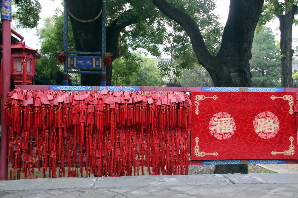 Glückssymbole Dongye-Tempel Peking China Asien