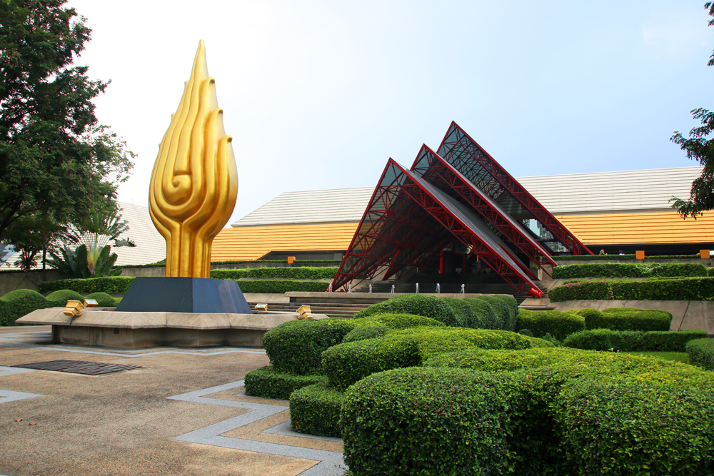 Königin-Sirikit-Kongresszentrum in Bangkok, Thailand