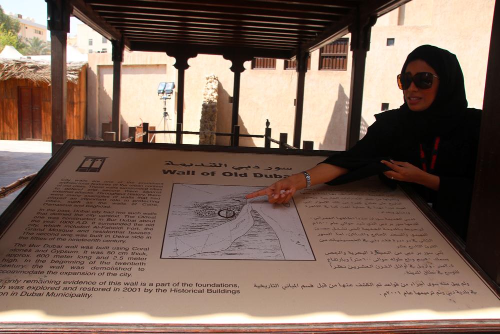 Heritage-Tour Al Bastakiya Al Fahidi Dubai Vereinigte Arabische Emirate