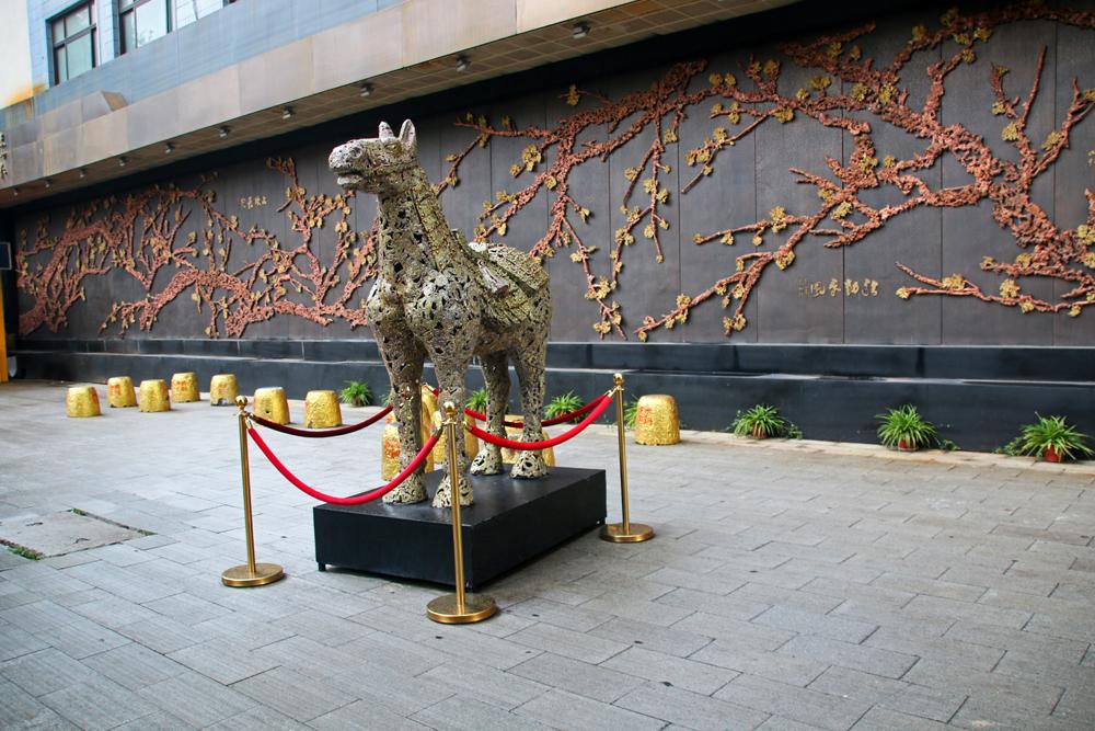 """The Rice Way"" Exhibition Beijing 798 Art Zone Dashanzi Chaoyang Beijing China Asia"
