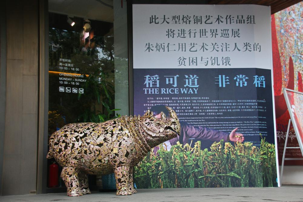 """Tibetan exhibiton """"The Rice Way"""" Beijing 798 Art Zone Dashanzi Beijing China Asia"""