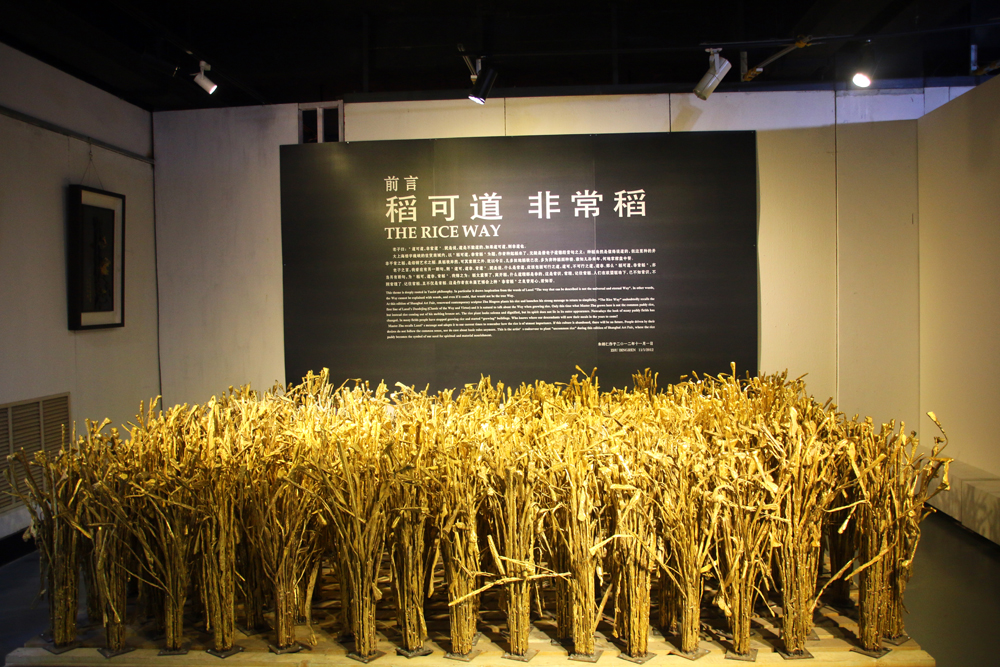 """Rice fields"" in the Tibetan exhibiton ""The Rice Way"" Beijing 798 Art Zone Dashanzi Beijing China Asia"