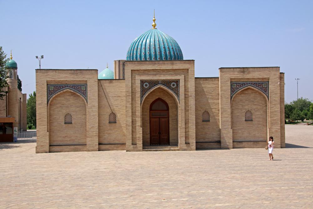 Highlights of Tashkent Moyie Muborak Library Museum