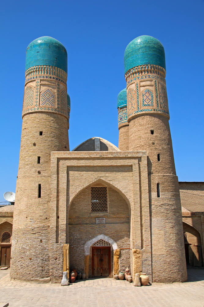 Reiseblogger-Rückblick 2016 - Chor Minor-Moschee