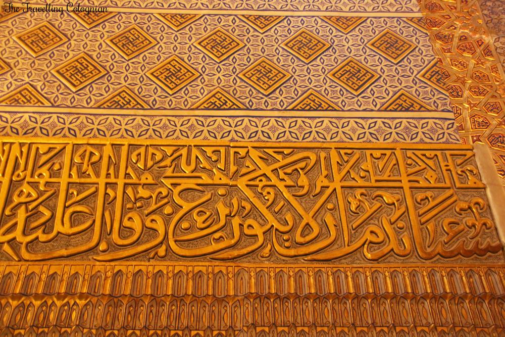 Die Juwelen von Samarkand - Gur-E-Amir Mausoleum - vergoldete Inschriften