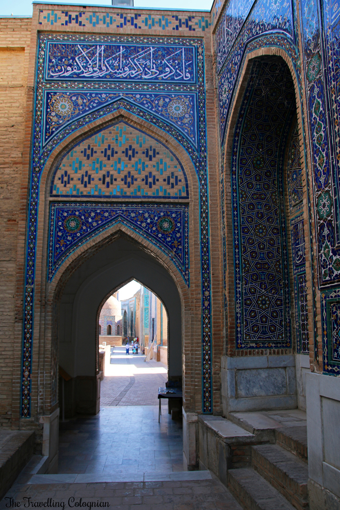 The Jewels of Samarkand - Shah-i-Zinda - Archway with a view of the Avenue of Mausoleums