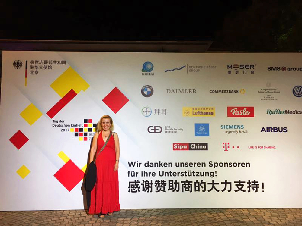 Travel blogger review 2017 Day of the German Unity German Embassy Beijing China ASIA