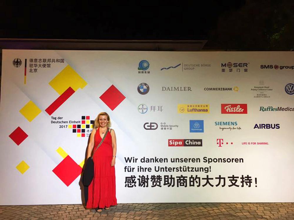 Reiseblogger-Rückblick 2017 Feier zum Tag der Deutschen Botschaft Peking China ASIEN